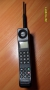 Motorola International 3300 BOX NEW