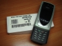 Nokia 7650 SWAP BOX NEW