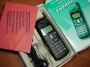 Nokia E-Plus 1620  BOX NEW